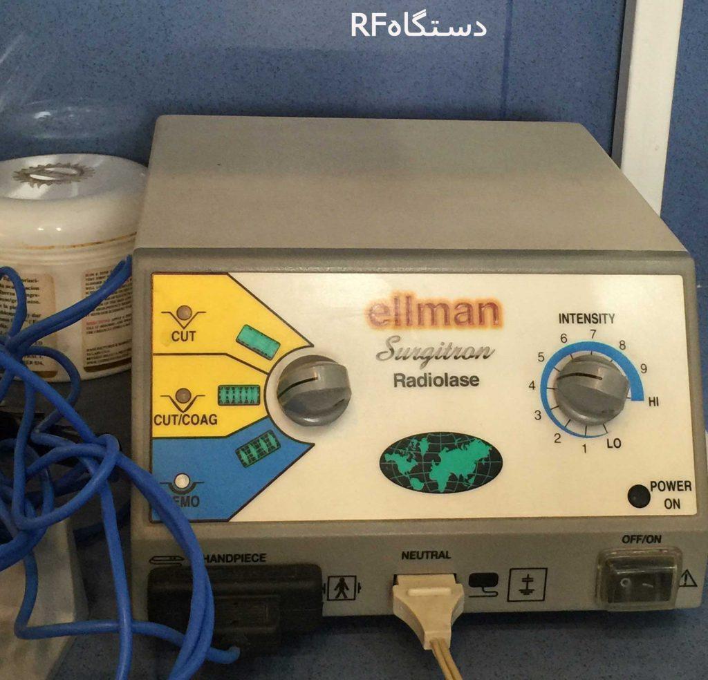 دستگاه RF